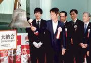 日本男足國家隊前主教練西野朗,昨在東京證券交易所進行敲鐘儀式,以示日本今年最後一個交易日結束。日經指數昨收報20014.77點,全年跌12.1%。(路透社)