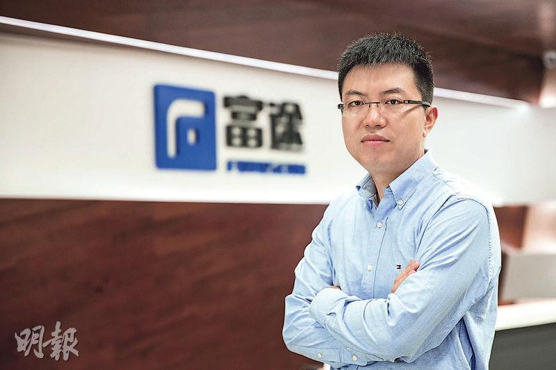 富途證券董事長李華。