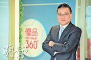 優品360行政總裁許志群表示,部分集資用作優品開設店舖,暫未有計劃開拓其他業務,或進軍網購以至內地市場。(黃志東攝)