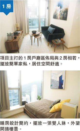 (劉焌陶攝)