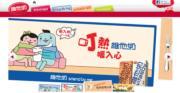 維他奶出售東莞維他奶15%股權予光明 涉5025萬元人幣