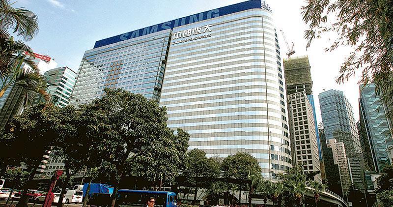 灣仔恒大中心成為中國恒大的「融資神器」,根據去年11月貸款融資推介文件,顯示物業估值最高達225億元,較2015年向華置購入時升值八成。(資料圖片)