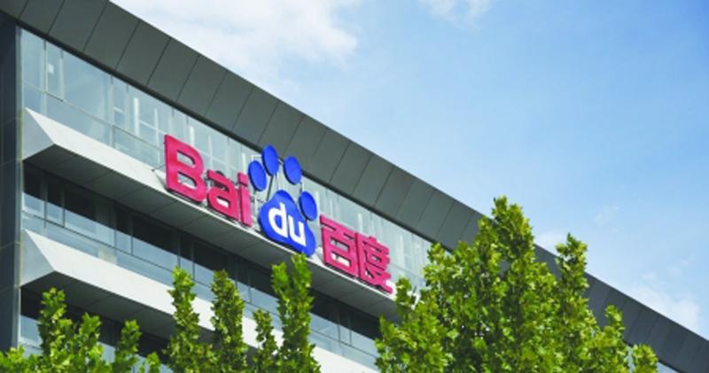 北京網信辦約談百度 要求其部分產品和頻道進行整改
