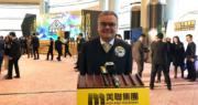 嘉華國際營業及市場策劃總經理(香港地產)溫偉明