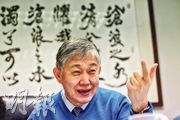 中原集團主席施永青認為中美貿易戰和解在望,利好港股,故上周已買入盈富基金。(李紹昌攝)
