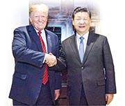 上月初美國總統特朗普(左)與中國國家主席習近平在阿根廷二十國集團峰會期間會面時,就貿戰談判達成框架協議。(新華社)