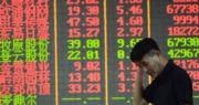 滬指收漲0.72% 內險股捱沽