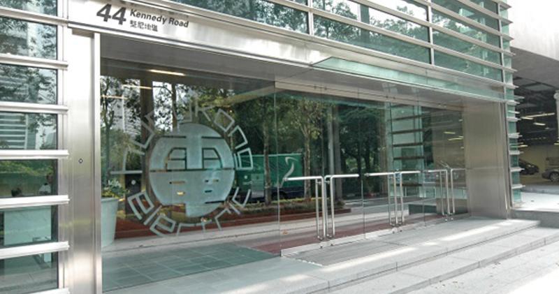 長江基建減持電能實業2%股份。