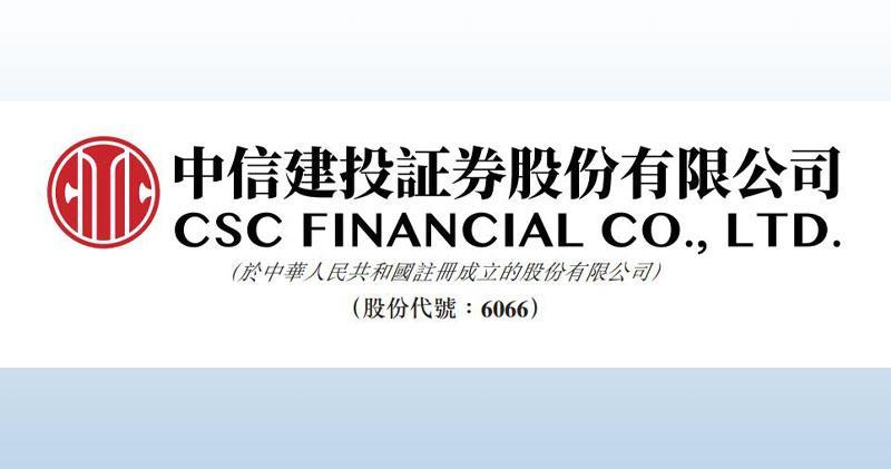 中信建投証券上月淨利潤4.7億人幣。