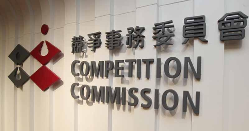 競爭事務委員會:正調查「香港海港聯盟」