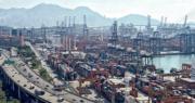 海港聯盟:有信心聯盟符合《競爭條例》