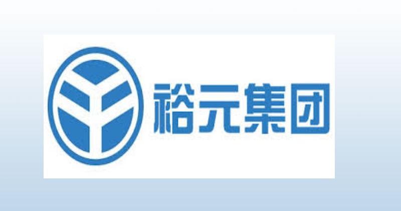 裕元上月經營收益淨額增6.7%。