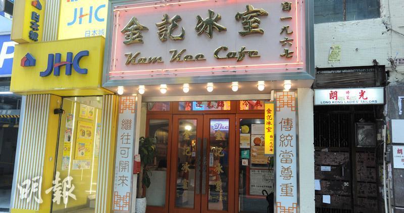 集團式茶餐廳  近年積極擴張