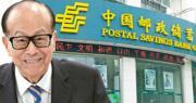 李嘉誠(左圖)及兒子李澤鉅兩年前買入一批郵儲行PLN,至上周五結束並「接貨」約22.67億股H股,涉及市值近95億元。(資料圖片)