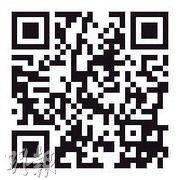 如欲收看完整訪問片段,可掃QR code連結網站