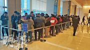 中海外大埔天鑽明日首輪銷售的486伙,昨晚截止登記,消息指過去7日累獲逾7500張入票,超額14倍,昨仍有不少準買家前往售樓處入票。