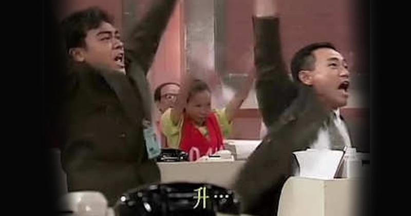 【港股收市】港股六連漲累升逾1600點  碧桂園服務挫逾一成二