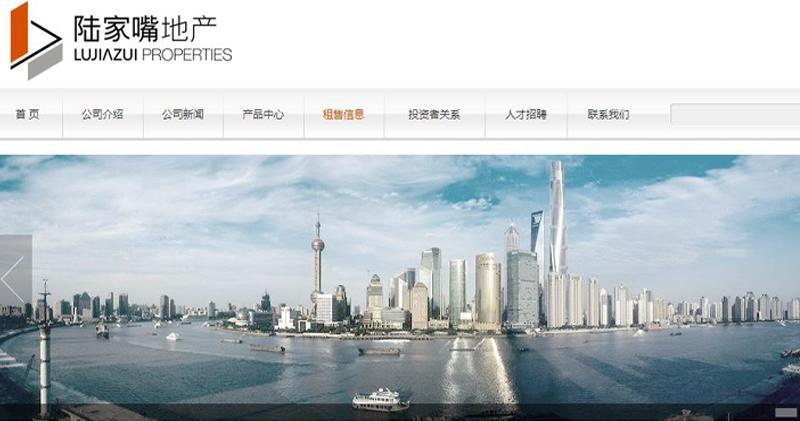 陸家嘴以22.62億元人幣出售浦東一辦公樓予支付寶