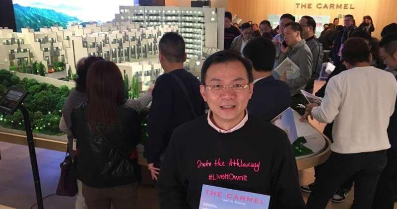 永泰地產執行董事兼銷售及市務總監鍾志霖
