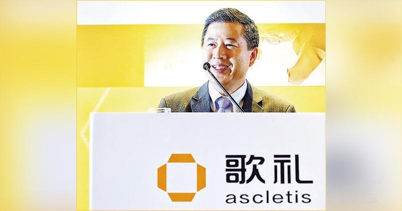 歌禮製藥獲治乙肝藥大中華區獨家開發權。