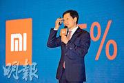 紅米Note 7昨在小米商城開賣,多個地區缺貨,小米董事長雷軍再大派定心丸,表明已要求供應鏈負責人催單。(資料圖片)