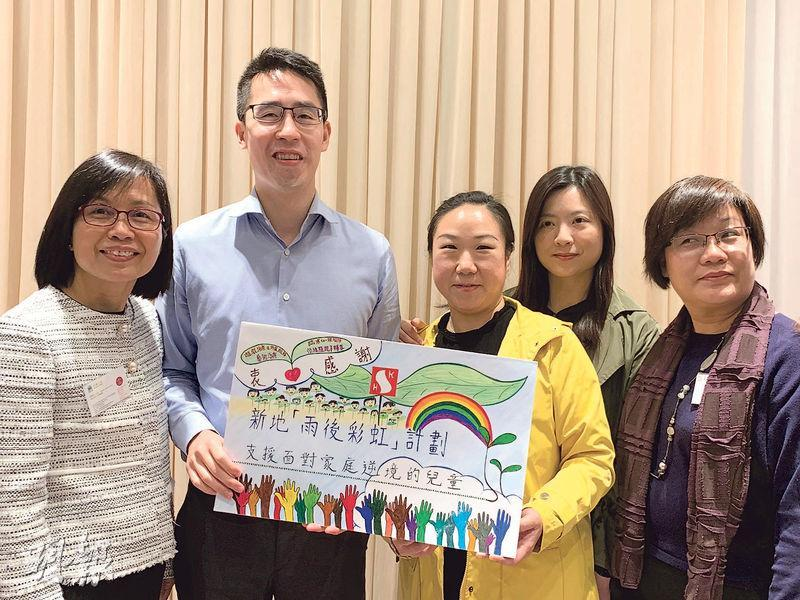 新地執董郭基煇(左二)透露,旗下「新地公益垂直跑」及「新地香港單車節」兩項活動,連同新地額外捐款共籌得868萬元,支持7個兒童及青少年發展的項目。(方楚茵攝)