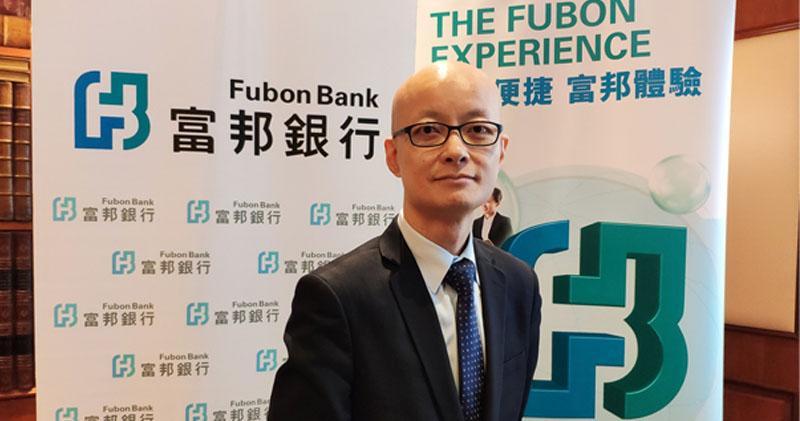富邦銀行(香港)投資策略及研究部主管潘國光