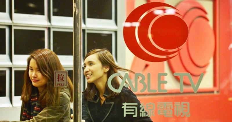 有線寬頻與廣東廣電網絡合作 放眼大灣區內1400萬用戶