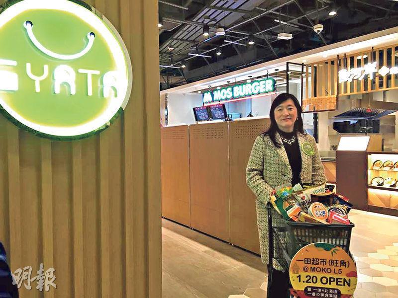 黃思麗表示,旺角一田超市重新營業,加上今年的主題推廣活動,相信今年新春整體營業額可增加5%至8%。(蕭嘉聰攝)