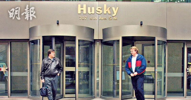 傳赫斯基購MEG取得逾半數股東支持
