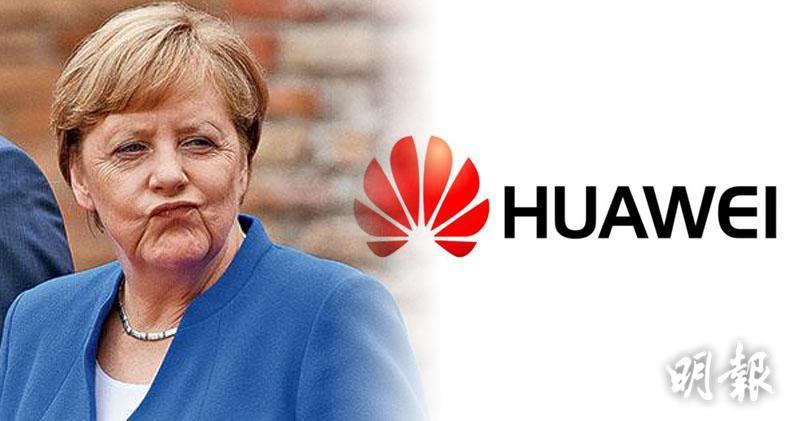 傳德國正設法阻止華為參與5G網絡建設