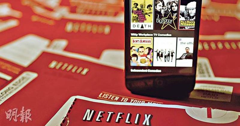 Netflix上季收入遜預期。