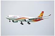 香港航空確認解決首筆到期債務,旗下債券發行人上周發出公告稱,已贖回昨日到期的5.5億美元票據。