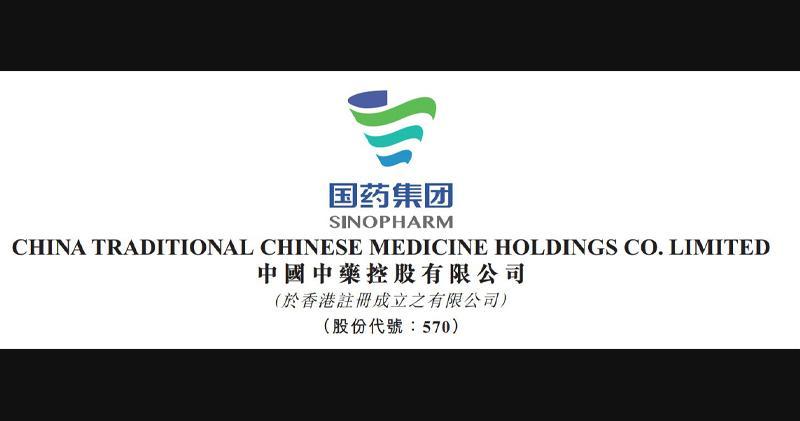中國中藥伙平保拓中藥材倉儲物流中心業務