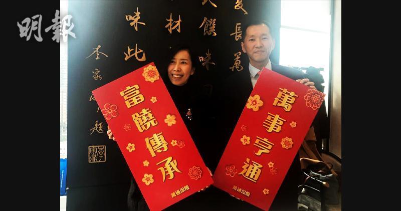 左起:萬通保險首席市務總監蕭莉玲、萬通保險首席營運總監兼首席精算師葉嘉年