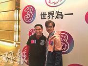 和記電訊行政總裁古星輝(左)昨表示,公司目前5G網絡仍在籌備開發階段,會考慮與不同廠家作測試。旁為藝人張敬軒。