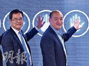 俊和行政總裁李家粦(左)表示,期望承接機場第三跑道相關基建合約。旁為亞洲聯合基建主席彭一庭。