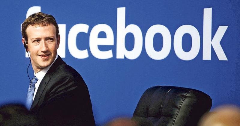 Facebook愛爾蘭增聘千人 Google擴大工作空間