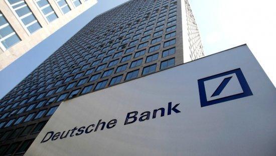傳聯儲局對德銀捲入丹麥「洗錢案」展開調查