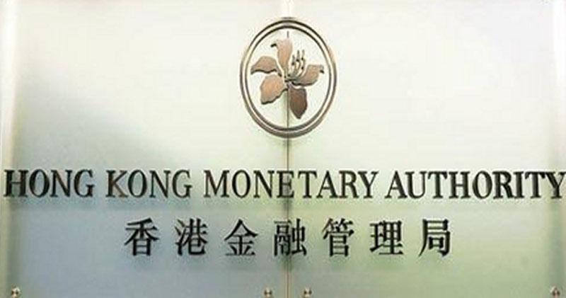 金管局:今年重點監察銀行網絡保安