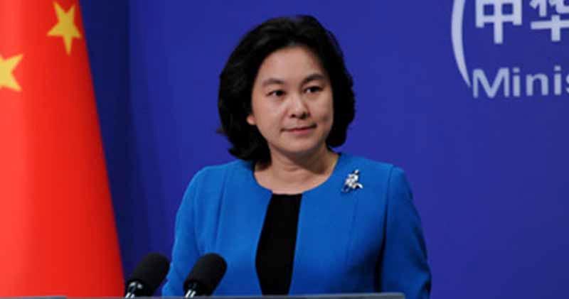 中國外交部反駁索羅斯:望有關人士端正態度,放遠眼光