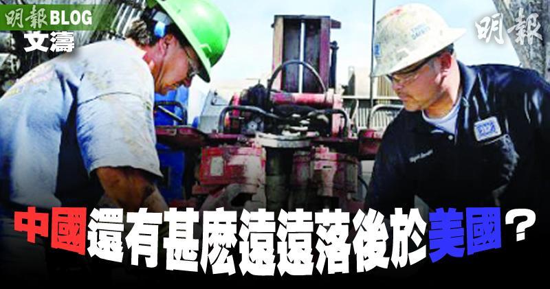 中國離能源獨立有多遠?