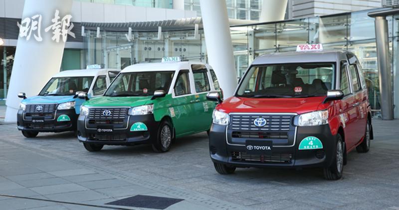豐田推首款混能的士 車價較舊款貴5.4萬