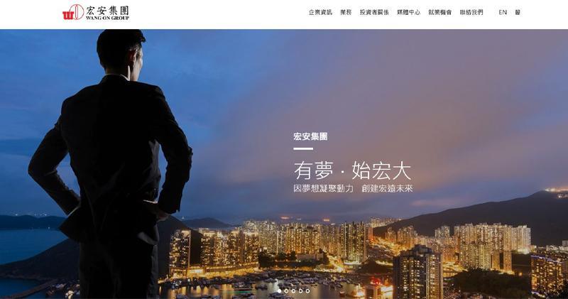 宏安6.53億購銀湖·天峰零售平台層