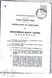 兆豐地產早在1972年、即長實上市同年已經成立,當時創辦成員是李奕及李澍霖,兩人分別是李嘉誠的叔父及堂弟;根據兆豐地產成立的公司章程(圖),註明公司主要從事「土地投資、發展、按揭及投資於房地產企業」。