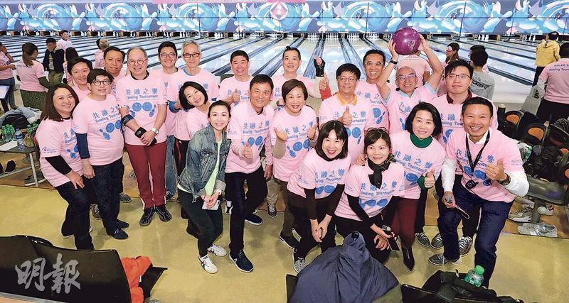 「第九屆香港共融之樂保齡球比賽」暨「第八屆香港盲人保齡球錦標賽」,該活動由勞工及福利局贊助、香港盲人體育總會主辦,並由國際扶輪3450地區協辦,今屆比賽共有45支隊伍及180人參加,破了歷屆紀錄。