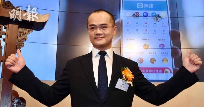 美團董事長兼首席執行官王興(資料圖片)