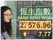 港股昨日跟隨外圍高開,高位曾見27,790點,創逾4個月新高,不過午後跟隨上證指數升轉跌,其後喘定,最終微升7點或0.03%,收報27,576點。(中新社)