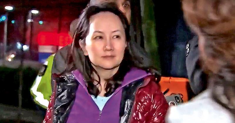 華為首席財務官孟晚舟早前獲加拿大法院批准保釋。(網上圖片)