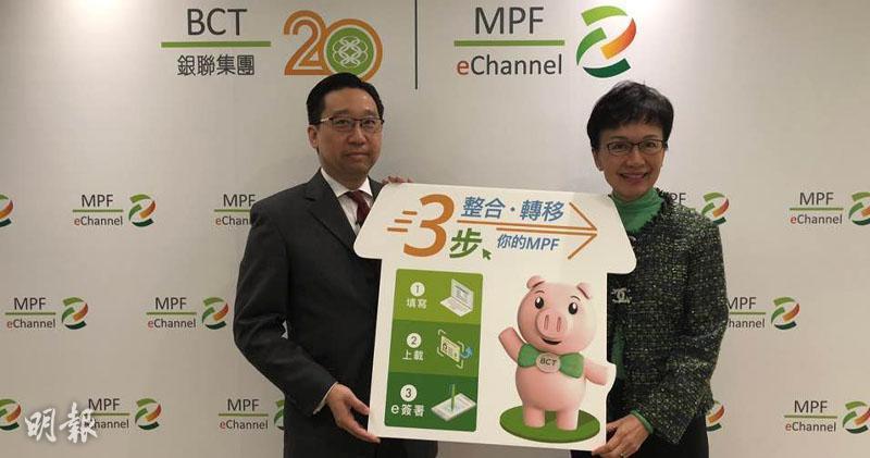 BCT銀聯集團投資總監夏卓華(左)及董事總經理及行政總裁劉嘉時(右)(陳惠恩攝)
